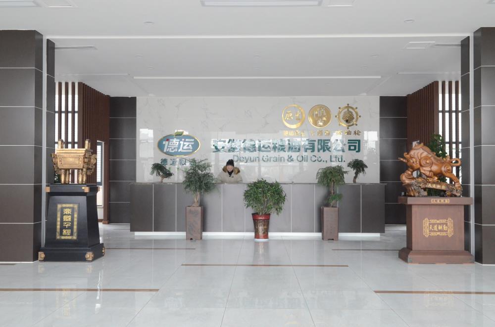 title='公司前厅'