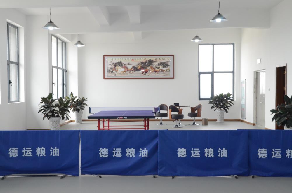 title='乒乓球室'