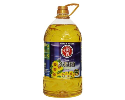 一级葵花籽油